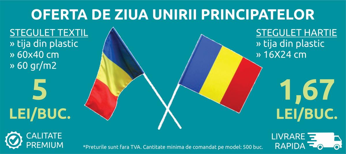 Stegulet Tricolor Romania